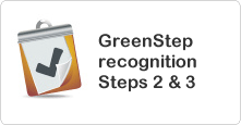 GreenStep Recognition Requirements